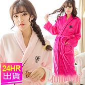真的會冷 睡袍新品上市促銷 粉/桃 法國情人 素色日系甜美法蘭絨睡袍 浴袍 居家連身睡衣