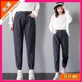 牛仔褲 網紅束腳寬鬆老爹牛仔褲女秋季新款灰色顯瘦鬆緊腰哈倫蘿卜褲子 超值價