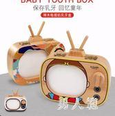 乳牙盒 寶寶紀念盒男女孩牙換掉牙齒收納保存盒創意牙盒子 FR13569『男人範』