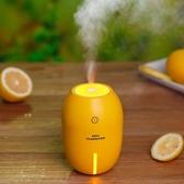 新品迷你USB空氣加濕器學生宿舍辦公室車載小型香薰便攜 QG996『愛尚生活館』