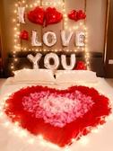求婚布置創意用品生日快樂裝飾場景房間浪漫驚喜錶白道具告白氣球