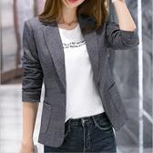 現貨 格子西裝外套女韓版修身顯瘦長袖休閒短款【極簡生活】