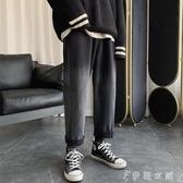 牛仔褲男秋冬韓版潮流寬鬆直筒加厚潮牌百搭墜感漸變闊腿老爹褲子 伊鞋本鋪