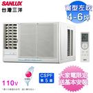 (含基本安裝)台灣三洋4-6坪定頻窗型冷...