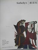 【書寶二手書T7/收藏_EUL】蘇富比_20th Century Chinese Art_2014/10/6