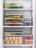 冰箱收納3個裝 食物收納盒塑料冰箱保鮮盒帶蓋長方形透明冷凍冷藏儲物盒WD 創意家居生活館