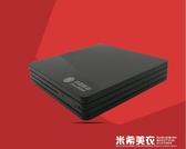 新魔百盒高清網絡電視機頂盒子無線WIFI藍牙4K智慧高清網絡播放器 米希美衣