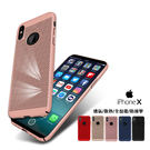 蘋果 iPhoneX 散熱殼 保護套 硬...