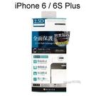 【ACEICE】2.9D滿版鋼化玻璃保護貼 iPhone 6 Plus / 6S Plus (5.5吋) 黑、白