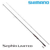 漁拓釣具 SHIMANO 19 SEPHIA LIMITED S83L (軟絲竿)