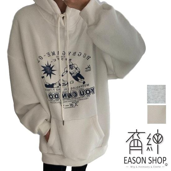 EASON SHOP(GW9377)韓版純色俏皮橄欖球員落肩寬版寬鬆長袖素色棉連帽T恤女上衣服打底內搭衫衛衣休閒