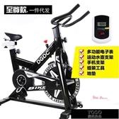 健身車 家用動感單車超靜音健身車室內運動腳踏自行車健身器材T