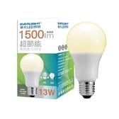 億光13W超節能LED燈泡球泡燈 黃光