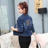 大尺碼 牛仔外套女春秋新款韓版修身顯瘦短款夾克潮大碼牛仔褂上衣服
