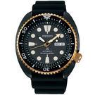 SEIKO精工 PROSPEX SCUBA專業潛水200米機械錶 4R36-06H0SD(SRPC48J1)
