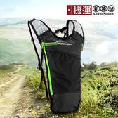 自行單車路跑運動水袋背包5L