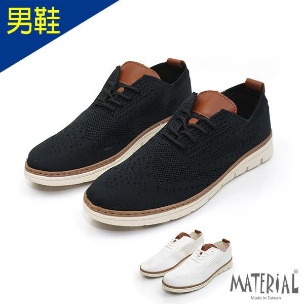 男鞋 透氣飛織休閒鞋 MA女鞋 T23802男