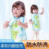 寶寶飯都兜衣防水無袖罩衣夏季薄款嬰兒飯兜男童加大兒童吃飯圍兜  可然精品鞋櫃
