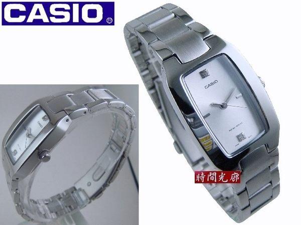 【時間光廊】CASIO 卡西歐 酒桶型 時尚指針女錶-銀 全新原廠公司貨 LTP-1165A-7C2DF