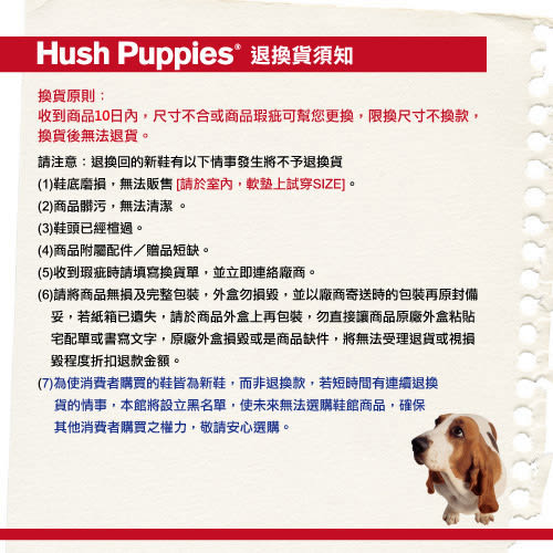 Hush Puppies 毛呢千鳥格咖啡紗TiTi懶人鞋-酒紅