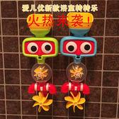 寶寶洗澡孩子動手益智噴水玩具浴室沐浴嬰幼兒玩耍戲水轉轉樂水車 兒童玩具 洗澡玩具