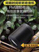 無線藍牙音箱戶外便攜式重低音大功率喇叭手機通用外連揚聲擴音器微信收款大聲提