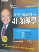 【書寶二手書T6/財經企管_LJS】傑克威爾許的4E領導學_傑佛瑞.克雷姆