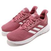 adidas 慢跑鞋 Duramo 9 粉紅 白 休閒鞋 九代 基本款 運動鞋 女鞋【PUMP306】 BB7069