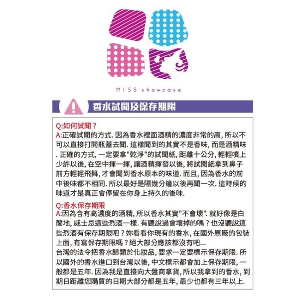 YANAGIYA 柳屋 雅娜蒂 髮根營養液 頭皮保養 日本原裝進口 240ml