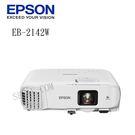 【竹北勝豐群音響】EPSON EB-2142W 新世代商務會議投影。高亮度投影,細膩影像真實色彩還原。