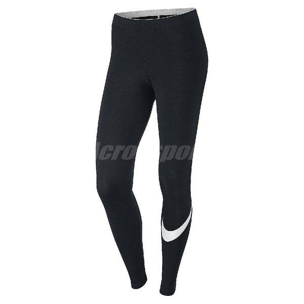 Nike 束褲 NSW Legging Logo Club 黑 白 大勾勾 女 慢跑運動 內搭褲 緊身褲【PUMP306】 830338-010