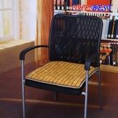 優一居 接觸涼感 涼席坐墊 透氣 椅子涼墊 竹屁墊 汽車椅墊 座墊
