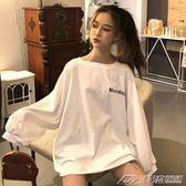秋裝女裝韓版寬鬆字母印花長袖T恤中長款休閒百搭體恤顯瘦上衣潮  潮流前線
