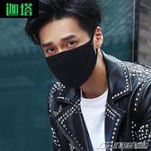 口罩男女潮款個性韓版黑色防曬純棉防塵透氣可清洗易呼吸  潮流前線