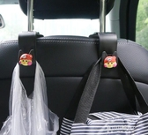 車載掛鉤-汽車掛鉤創意可愛卡通車內車載掛鉤座椅背多功能置物收納車用品女 東川崎町
