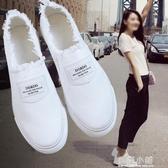 2020春季新款韓版小白鞋女學生百搭懶人一腳蹬平底板鞋休閒帆布鞋 藍嵐