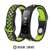 華為榮耀手環3表帶榮耀手環4智能運動替換帶-交換禮物