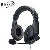 【南紡購物中心】E-books SS30 立體聲頭戴式耳機麥克風