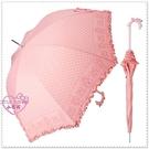 ♥小花花日本精品♥Hello Kitty 美樂蒂下午茶蕾絲雨傘直立傘洋傘55510400