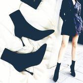 彈力襪子靴  短靴 顯瘦