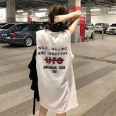 內搭背心 夏裝女裝正韓原宿風寬鬆顯瘦后背印花中長版T恤學生無袖背心上衣小c推薦