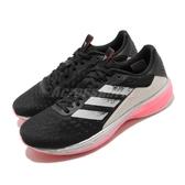 adidas 慢跑鞋 SL20 W 黑 粉紅 女鞋 運動鞋 【ACS】 EG2054