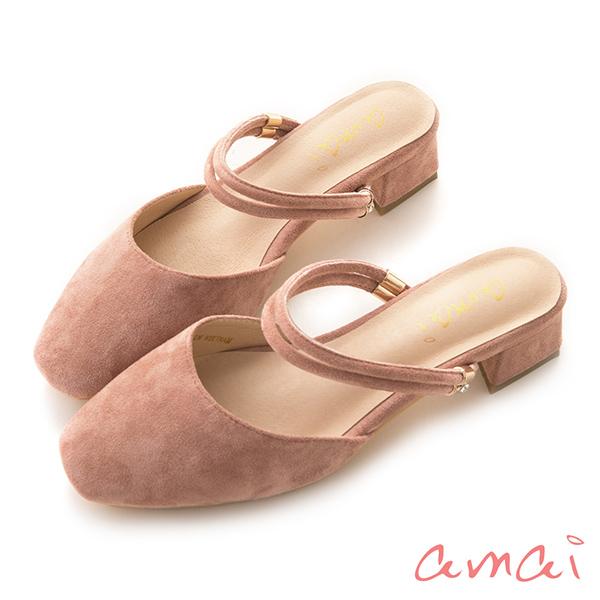 amai 2WAY輕絨復古方頭穆勒鞋 粉