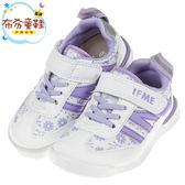 《布布童鞋》日本IFME碎花白色超輕量兒童機能運動鞋(15~19公分) [ P8O702M ]