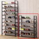 鞋櫃 FB-385-2 古橡木色五層鞋架【大眾家居舘】