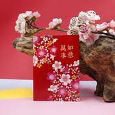 紅包2019新年選款利是封繁體港式金箔高檔回禮福【極簡生活館】