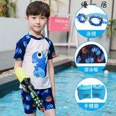 兒童泳衣男童泳褲中大童分體游泳衣