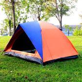 雙人雙層帳篷 戶外露營 單人情侶旅游四季帳野外防風防雨防水套裝 3c優購