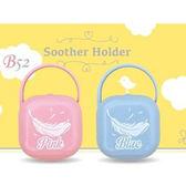 B52 香草奶嘴專用羽毛奶嘴盒/奶嘴收納盒