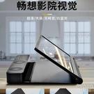 手機屏幕高清放大器大屏16寸折疊懶人桌面支架帶藍芽音箱藍光護眼 快速出貨